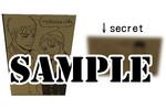 一生続けられない仕事(1-4巻 全巻) 山田ユギ先生描きおろし収納BOX付※4巻通常版Ver. 全巻セット サンプル