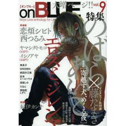onBLUE(9)