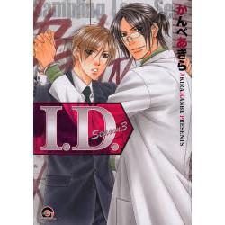 I.D. Season3