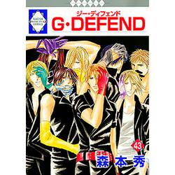 G・DEFEND(43)