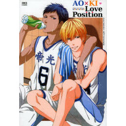 AO×KI Love Position
