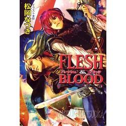 FLESH & BLOOD(22)