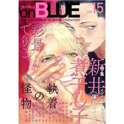 onBLUE(15)