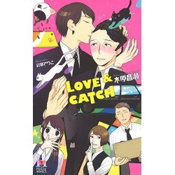 LOVE&CATCH
