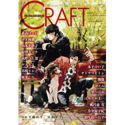 CRAFT(66)