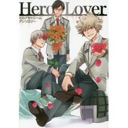 Hero Lover