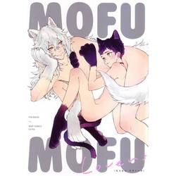 MOFUMOFU LOVERS