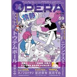 OPERA(59) 紫