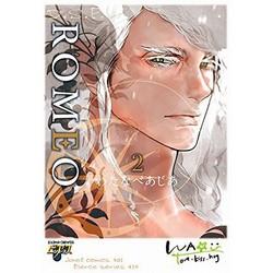 ROMEO(2)