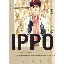 IPPO(5)