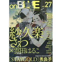 on BLUE(27)