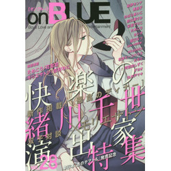 on BLUE(28)