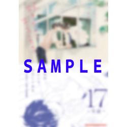 【グッズ】木下けい子先生 オリジナルデザインB3ポスター