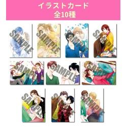 【グッズ】神田猫先生イラストポストカード全10種セット