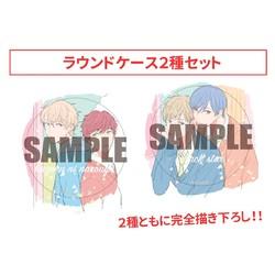 【グッズ】倉橋トモ先生 ラウンドケース2種セット