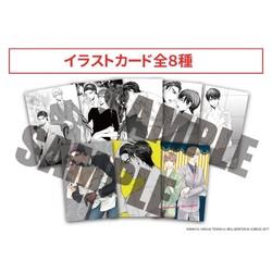 【グッズ】天王寺ミオ先生イラストカード全8種セット