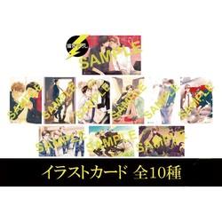 【グッズ】嶋二先生イラストカード全10種セット