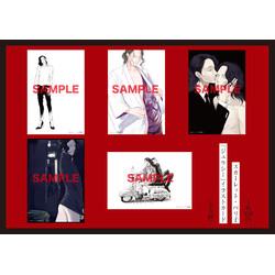 【グッズ】スカーレット・ベリ子先生「ジェラシー」オリジナルイラストカード全5種セット