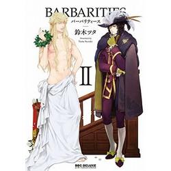 BARBARITIES(2)