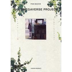 オメガバースプロジェクト-SeasonⅣ-(3)