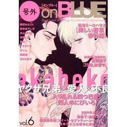 号外onBLUE 2nd SEASON(6)