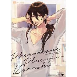 未定(ISBN9784865894301)