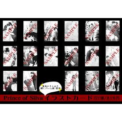 【グッズ】岩本薫先生 PoS展 イラストカード(全17種セット)