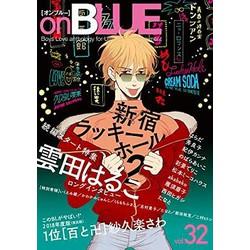 onBLUE(32)