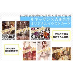 【グッズ】ルネッサンス吉田先生 イラストカード(全6種)