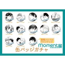 【グッズ】moment展 缶バッヂ(前期 5個セット)