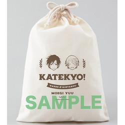 【グッズ】萌木ゆう先生「カテキョ!」特製コットン巾着(別売)