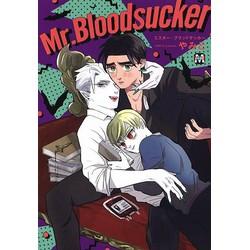 Mr.Bloodsucker