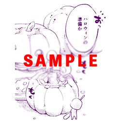 ハジ先生「坊主と蜘蛛」ペーパー【CannaComics人外セレクション2018】