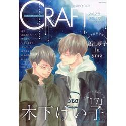 CRAFT(79)