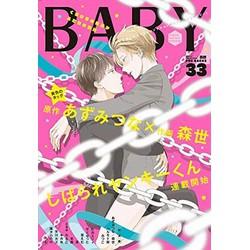 BABY(33)