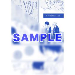 【CannaComicsベストセレクション2019】桂小町先生「花と純潔」描き下ろしペーパー