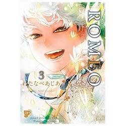 ROMEO(3)