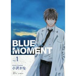 BLUE MOMENT -ブルーモーメント-(1)