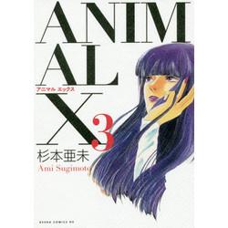 ANIMAL X(3)
