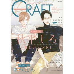 CRAFT(81)