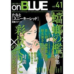 on BLUE(41)