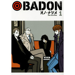 BADON(1)