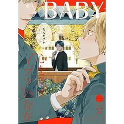 BABY(37)