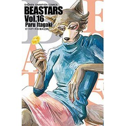 BEASTARS(16)