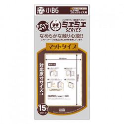 【お徳用】透明ブックカバー [ミエミエシリーズ] B6版用マットタイプ 10セット[150枚](15枚入×10)