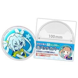 【お得セット】缶バッジカバー・100mm対応 5セット [15枚] (3枚入×5)