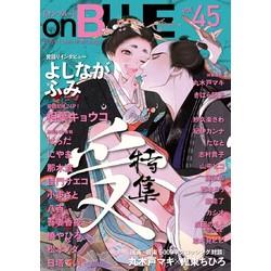 on BLUE(45)
