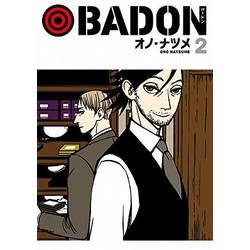 BADON(2)