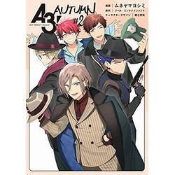 A3! AUTUMN(2)