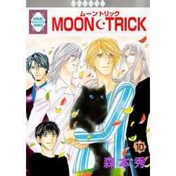 MOON TRICK(10)